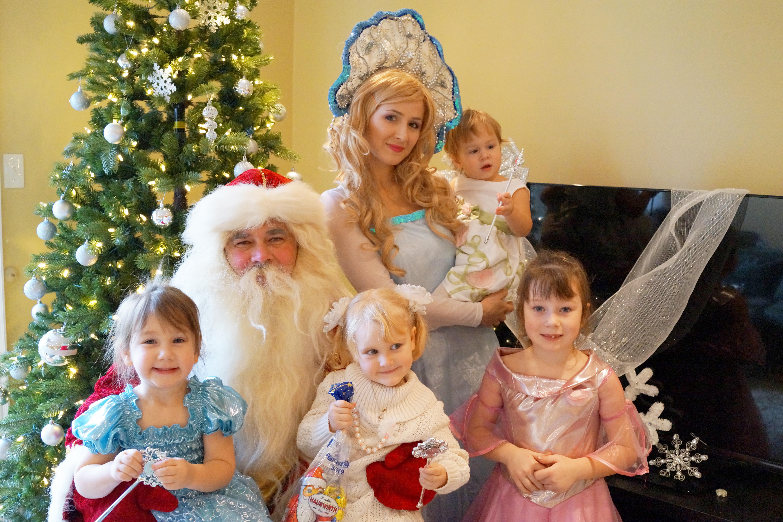 Пригласите Деда Мороза со Снегурочкой! И они подарят вам настоящий праздник!